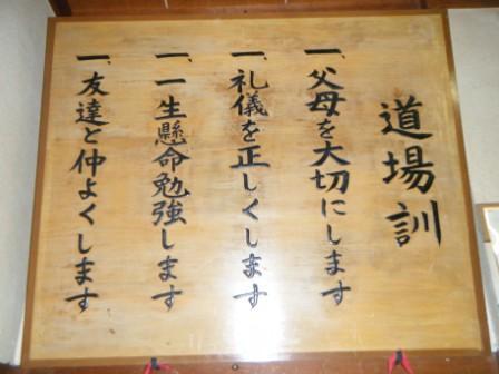 2010_01010048.jpg