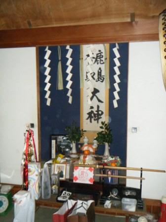 2010_01010049.jpg