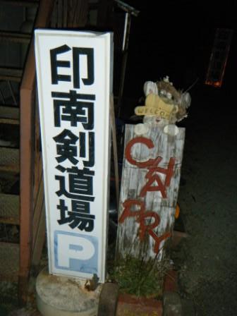 2010_01010050.jpg