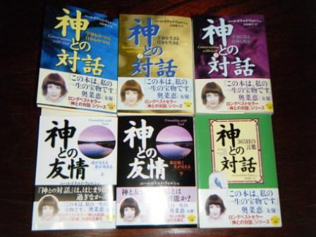 2010_01010065.jpg