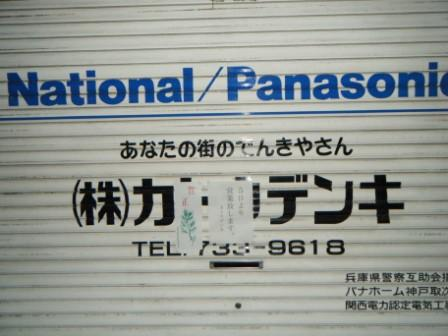 2010_01020040.jpg
