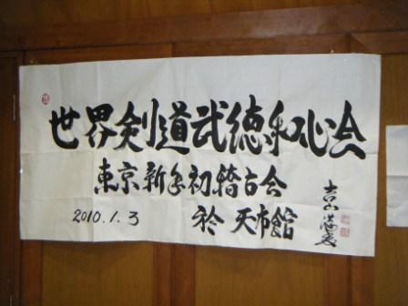 2010_01040016.jpg