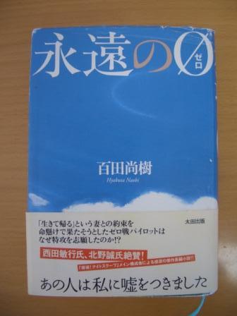 CIMG2886.jpg