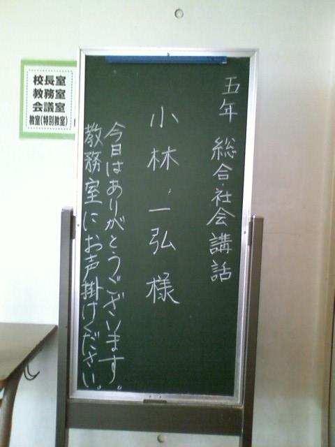 sogokowa.jpg