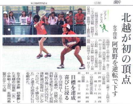2010年 日報朝刊