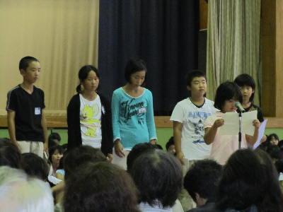 2010 祖父母参観