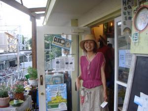 okamoto tour3