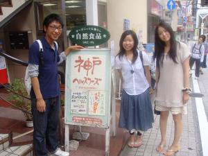 okamoto tour