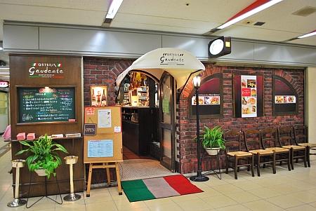 今大人気のイタリアンレストラン