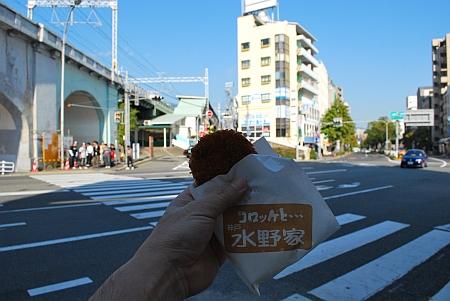 阪急王子公園駅がすぐ
