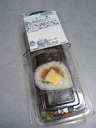 寿司も半額