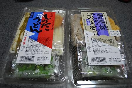 京都・冨美家の天ぷらそば&きつねうどん