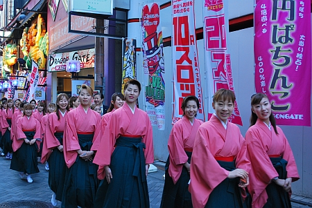 OSK 日本歌劇団の皆さん