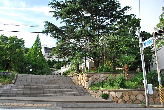 神戸高校前