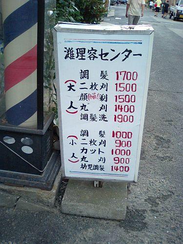 安い!ヽ(^o^)丿