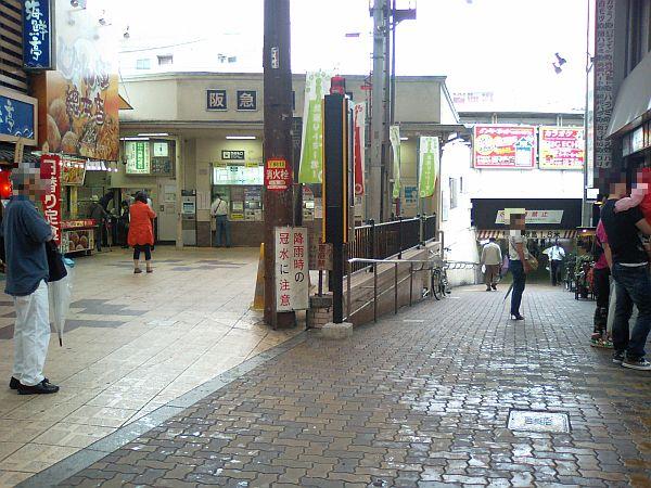 阪急十三駅の西口でした。