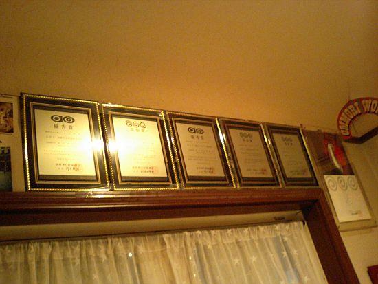 CMの賞の数々