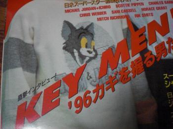 myabi+16654_convert_20090917110221.jpg