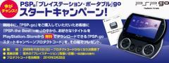 PSP_GO