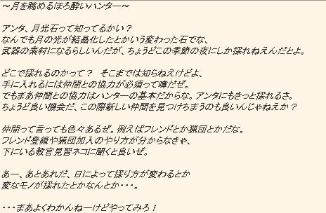 2009y09m30d_173537799.jpg