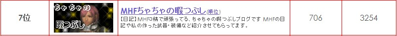 2009y10m04d_154441021.jpg