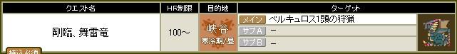 2009y11m04d_123018552.jpg