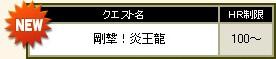 2009y11m04d_165731398.jpg
