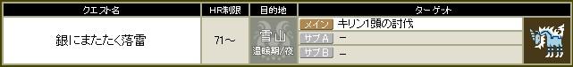 2009y11m04d_170545186.jpg