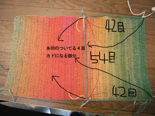 ipad 011-mのコピー