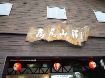 20100703IMG_0039.jpg