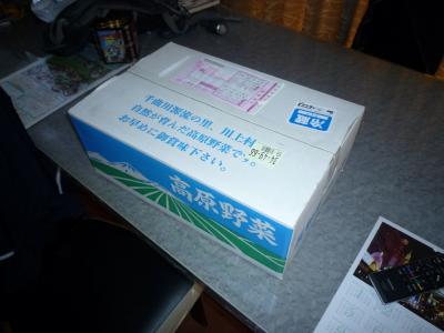 20100731IMG_0001.jpg