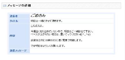 20100911IMG_0001_1.jpg