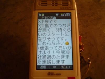2010_0911_GOME-002.jpg