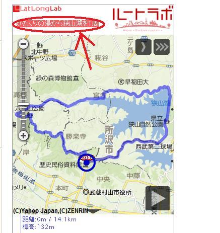 sayamako-04.jpg