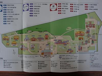 CIMG59920.jpg