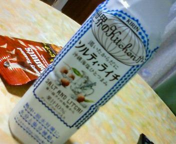 moblog_4a9e208a.jpg