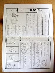 2011_0819三日月豆0009