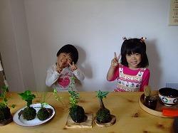 2011_0924三日月豆0009