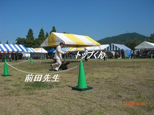 003_convert_20090926215957.jpg