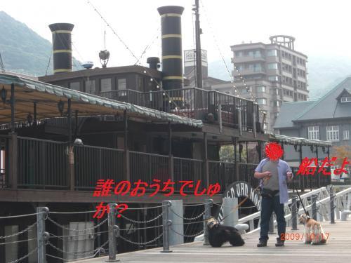 020_convert_20091022190744.jpg