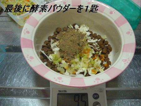 020_convert_20110920200253.jpg