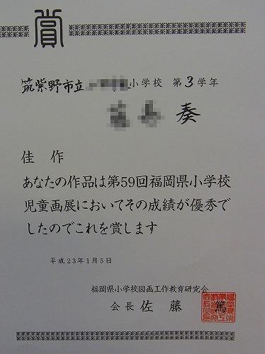 RIMG0660-1.jpg