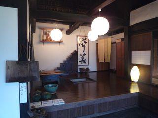 蔵宿山口3