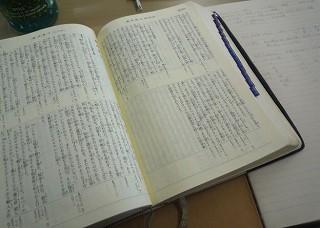 勉強会旧約聖書090925