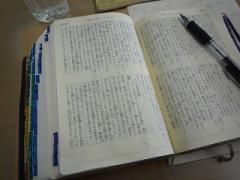 聖書勉強会091023-2
