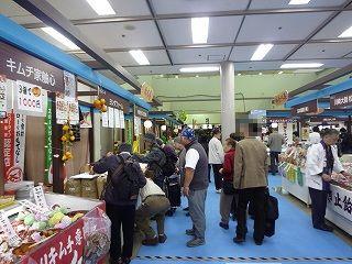 ニッポン全国物産展3-091120