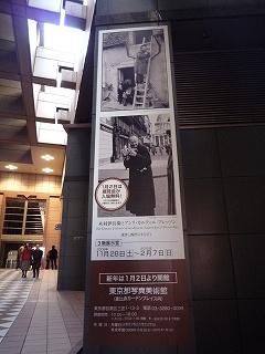 写真美術館100102