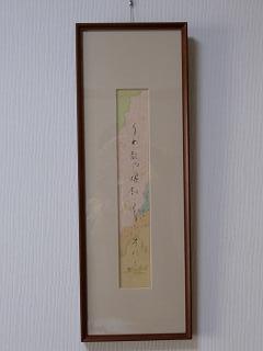 2010-1b 004
