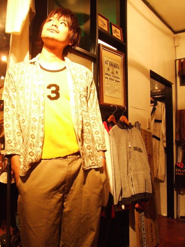 2009/AUG/28-KOKO-1