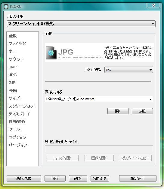 430226_00.jpg